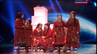 Play Buranovskiye Babushki - Party for everybody