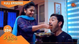 Chithi 2 - Ep 204 | 05 Jan 2021 | Sun TV Serial | Tamil Serial