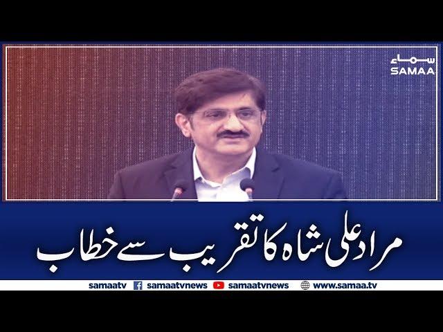 CM Sindh Murad Ali Shah addresses event in Karachi | SAMAA TV | 13 Nov 2019