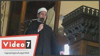 """بالفيديو..  خطيب مسجد عمر مكرم:""""نعمة الشكر واجبة على الأمة الإسلامية"""""""
