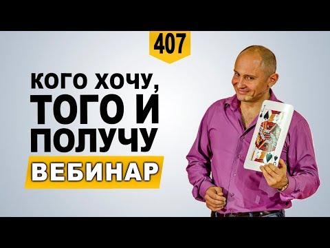 """Бесплатный вебинар """"КОГО"""