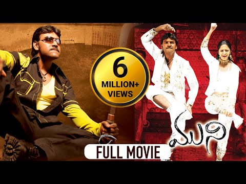 Raghava Lawrence - ముని Telugu Full Movie - Vedhika, Rajkiran EXCLUSIVE
