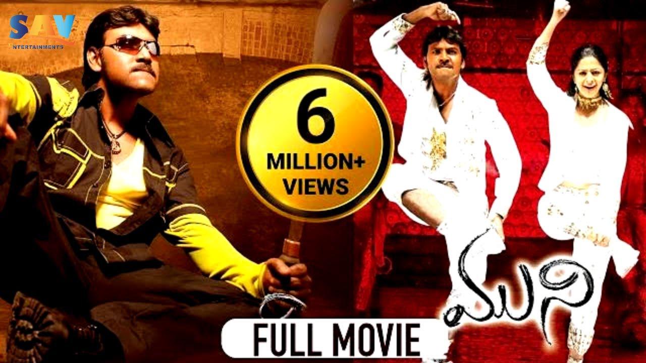 muni 1 telugu movie free download