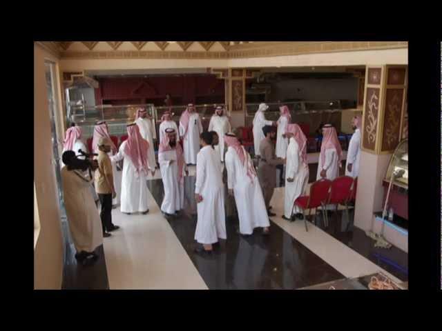 مطاعم ومطابخ بيت الجمره تم الأفتتاح وادي بن هشبل Mpg Youtube