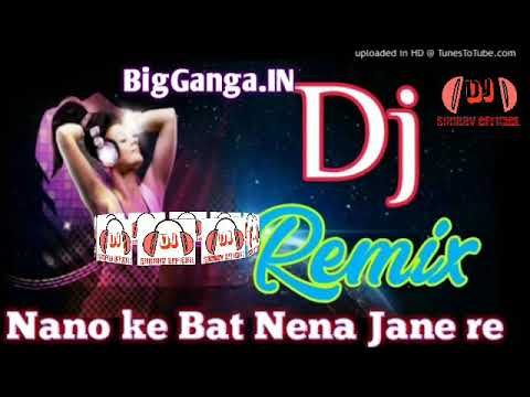 Nano Ke Bat Nena Jane Re [ Mix By Dj Saurav Purana Bhojpur ]