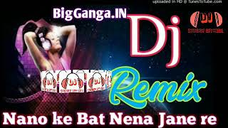 [5.18 MB] Nano ke Bat Nena Jane re [ Mix By Dj Saurav Purana Bhojpur ]