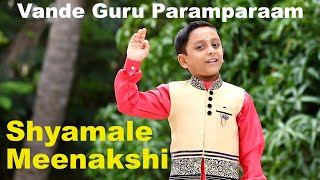 Shyamale Meenakshi | Nottu-swara | Vande Guru Paramparaam | Sooryanarayanan
