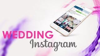 Как получать клиентов через Instagram в свадебном бизнесе