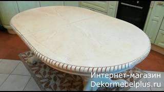Обеденный Стол из Малайзии и Китая-Dekormebelplus.ru