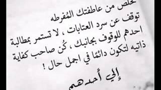 عبد الحكيم بوعزيز ، أنا المغروم ....روعة