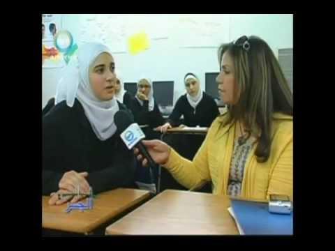 Importance of Learning Arabic ~ Al-Huda School featured on ART America - PART 1