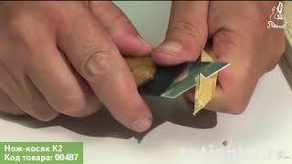 Резьба по дереву - нож-косяк Татьянка (knife)