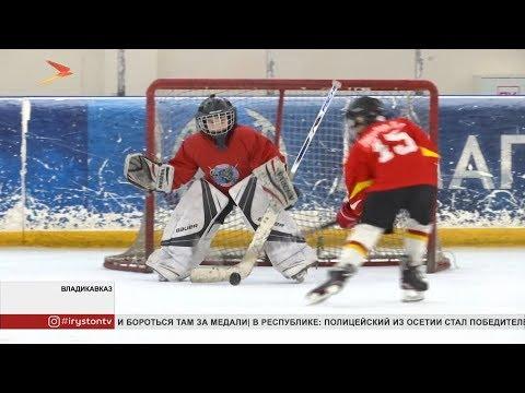 Новости Осетии | 8 февраля 2020