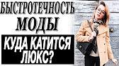 ПОКУПКИ ZARA HAUL | 5 СТИЛЬНЫХ ОБРАЗОВ НА ВЕСНУ | DARYA KAMALOVA .