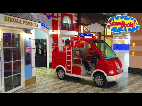 Идем в КИДБУРГ- Город Профессий. ТЦ Ривьера. Тушим пожар, водим поезд и многое другое!