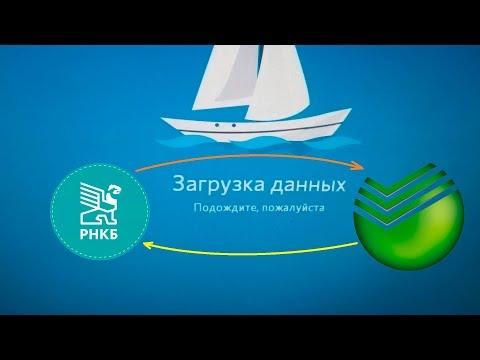 Банковские карты в Крыму. Обходим санкции
