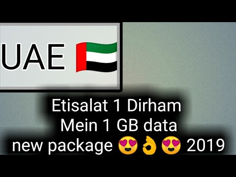 how to get free 1 gb etisalat data in uae 2019