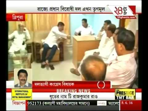 Tripura vidhan sabha entertained by Trinamool congress