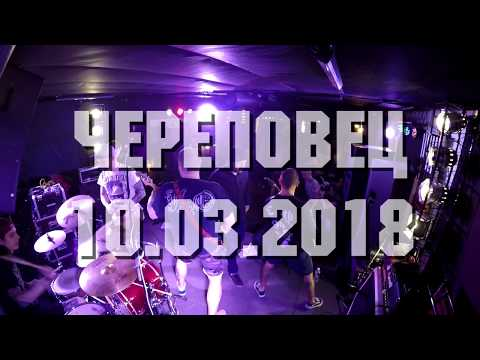 210 - Full Set - Live In Cherepovets 10.03.2018