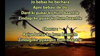 Aayiye bahar ko hum baant le - Taqdeer - Full Karaoke Scrolling Lyrics