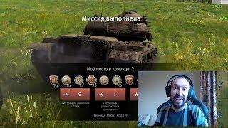 М60А1 RISE (P) не ХУЖЕ Т-55АМ-1? | Лучший бой War Thunder #117