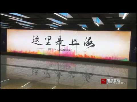 PJ LINK Sliding Screen  Project in Shanghai Subway