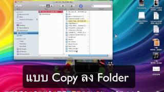 plugin AE mac