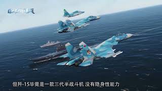 电磁炮电磁弹射器隐形舰载机,这就是中国海军003航母标配