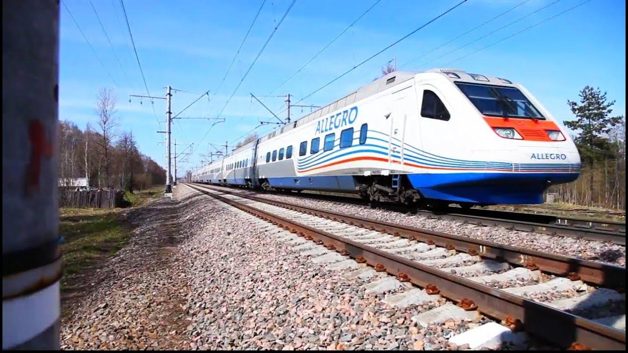 Поезд аллегро схема