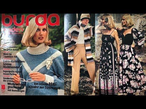 Листаем журнал Burda Moden 10/1977/Актуальные модели для сезона осень-зима 2019-2020