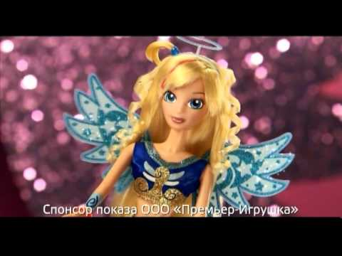 angelsfriends_dolls.wmv