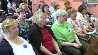 В 2018 году библиотечной столицей Ленинградской области стал город Сланцы