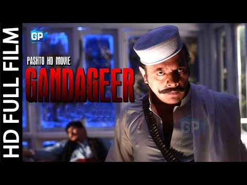 Pashto New Hd Film 2018 Gandageer Full Movie 1080p pashto new film | Pashto hd | pashto film 2018