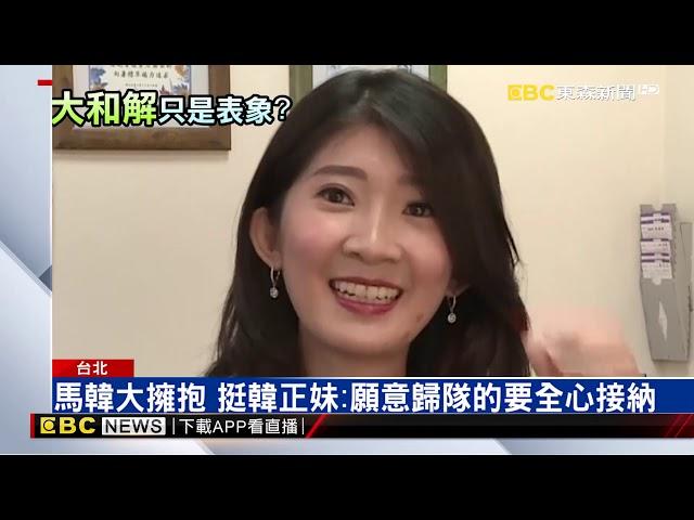 台商聯誼活動忽略韓握手? 馬英九:有握啊