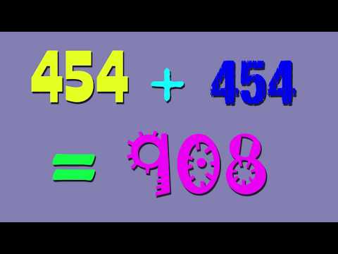 Learn to add up to 1000 with colorful NUMBERS HD