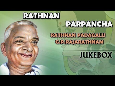 Rathnan Parpancha || Rathnan Padagalu || By Mysore Ananthaswamy || Kannada Folk Songs