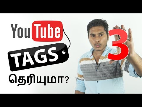 3 வகையான YouTube Tags தெரியுமா?   How To Tag a YouTube Videos in Tamil