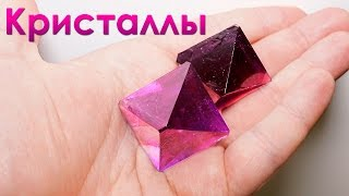 Как самому вырастить фиолетовые кристаллы из соли? (химия)(В этом видео я расскажу и покажу вам метод выращивания красивых фиолетовых кристаллов из квасцов. Для этог..., 2015-11-11T11:16:22.000Z)