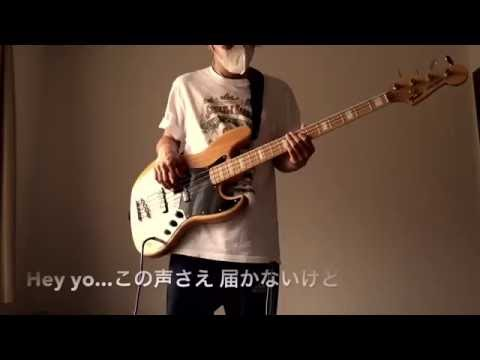 WANIMA/Hey yo...ベース 【コピー】歌詞付き