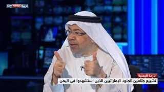 لقاء مع رئيس تحرير صحيفة الخليج الإماراتية