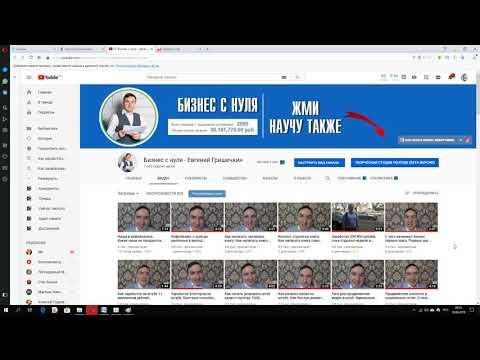 Заработок в интернете. Вся правда и ложь о заработке в интернете! | Евгений Гришечкин