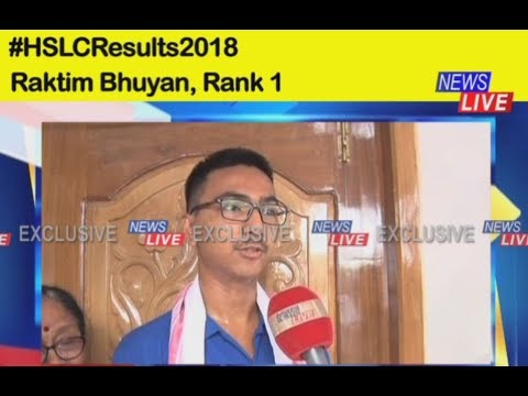 EXCLUSIVE: 1st Rank holder Raktim Bhuyan's reaction | Assam HSLC exam