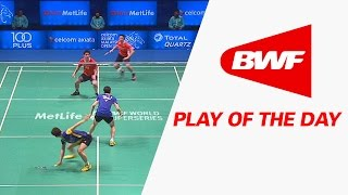 play of the day   badminton qf celcom axiata malaysia open 2016
