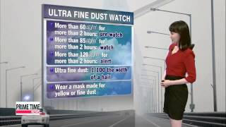 Ultra fine dust watch issued in Seoul, continues tomorrow