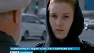 """Фильм """"Рядом с нами"""": показ заключенным колонии №8 Оренбурга"""