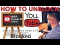 Access Youtube When It's Banned - Unblock Youtube in School