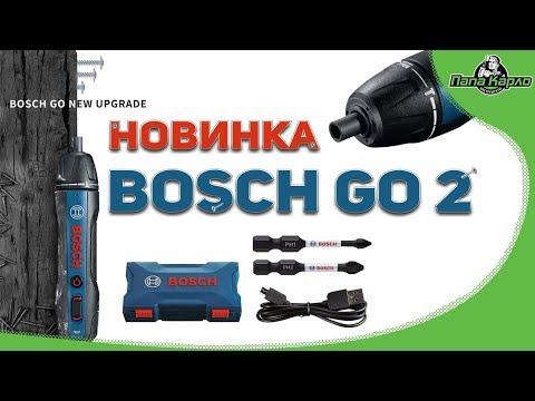 Видео обзор: Отвертка аккум BOSCH GO Bosch 2.0