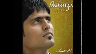 Shukriya Tera | Brother Amit Kamble | Hindi Worship Hymn | Piano Cover | Karaoke