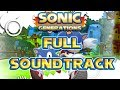 Sonic Generations FULL SOUNDTRACK DOWNLOAD LINK mp3
