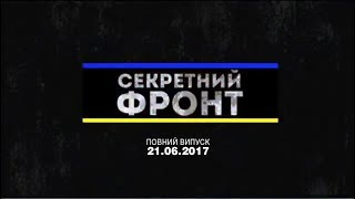 Секретный фронт – Выпуск от 21.06.2017 – Долгожительство, клады и казаки